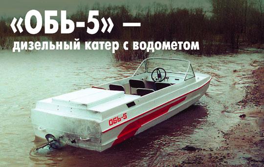 журнал оби: